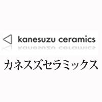 カネスズセラミックス